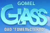 gomelglass_logo.jpg