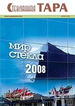ms-08-08.jpg