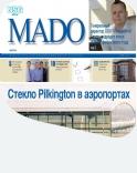 mado_may_2010.jpg