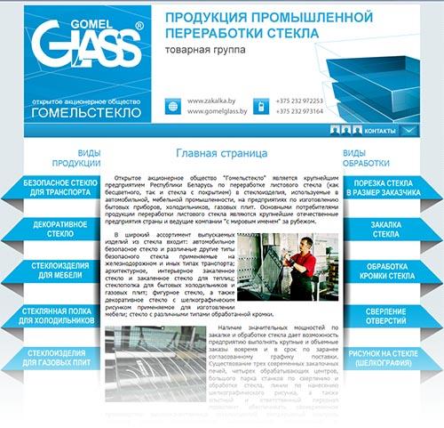 gglass-site.jpg