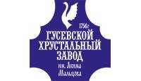 ghz-logo.jpg