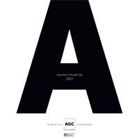 agc2017.jpg