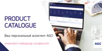 agc-banner.jpg